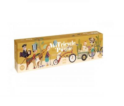 """Puzzle 2 μέτρων """"My Tricycle"""""""