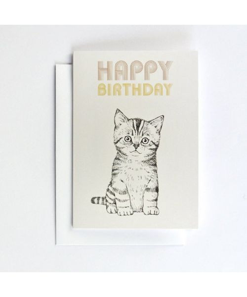 "Κάρτα ""HAPPY BIRTHDAY CAT"""